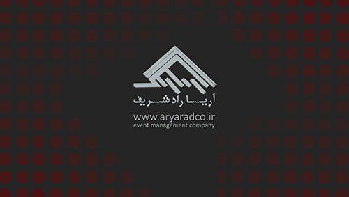 شرکت مجری نمایشگاه مجازی در ایران