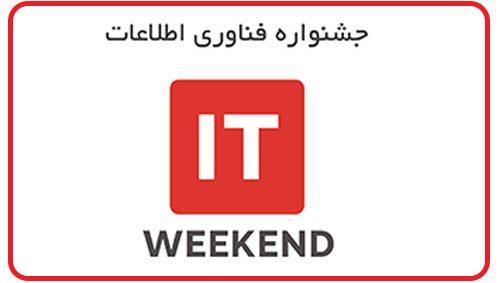 ITWeekend2020