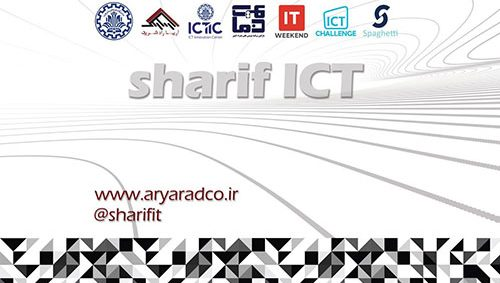 Sharif ICT Group