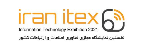 لوگو نمایشگاه مجازی ایران ایتکس